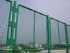 公路护栏网高速公路护栏网菱形边框护栏网