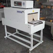 热收缩机热收缩机厂家全自动热收缩机_PVC.POF.PET热收缩图片
