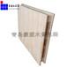 厂家热销木箱式托盘胶合板材质可用作一次性发货使用物美价廉