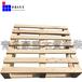 黄岛胶合板托盘定做加工新材料用四面进叉出口木粉脚墩托盘
