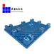 黄岛工厂低价供应九脚蓝色塑料托板网格平面可载重货出口方便