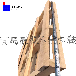 供应熏蒸IPPC木托盘出口木垫板化工类承重托盘海运集装箱专用