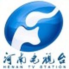 河南古钱币权威鉴定交易中心,免费咨询电话图片