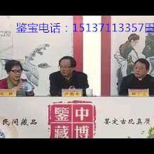 河南郑州古钱币权威鉴定交易中心图片