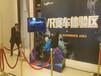 湖南长沙篮球机游戏机VR赛车出租卡通充气城堡图片娃娃机技巧