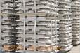 铝锭厂家直销,质量保证,纯度高
