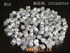 脱氧铝豆2-15mm炼钢脱氧专用号产品。