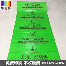 装修地面保护膜哪家专业?哪些型号?价格呢?