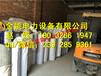供应新疆乌鲁木齐绝缘胶垫厂家电厂绝缘橡胶板厂家图