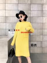 时尚百搭韩版显瘦针织毛衣艾薇萱品牌女装折扣批发100%调换