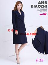 时尚爆款标志呢大衣当季艾薇萱品牌女装批发厂家直销一手货源