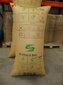 東莞充氣袋廠家-東莞常平充氣袋批發價格圖片