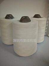 涤纶缝包线-涤纶棉工业缝包线价格图片