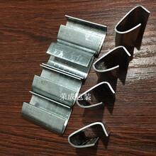 打包扣厂家批发塑钢铁皮包装扣图片