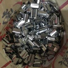 包装扣铁皮材质1608塑钢打包带专用扣图片