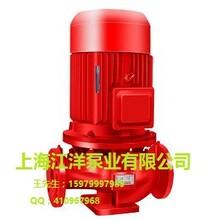 济南xbd消防泵xbd3.0/3.2/3.4-45-125-160消防多级泵