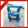 隔膜泵,QBK氣動隔膜泵,隔膜泵廠家,鑄鐵隔膜泵,四氟隔膜泵,F46隔膜泵,化工隔膜泵