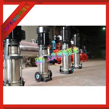 多級泵,CDLF不銹鋼多級離心泵,不銹鋼增壓離心泵,噴淋離心泵,不銹鋼多級沖壓泵