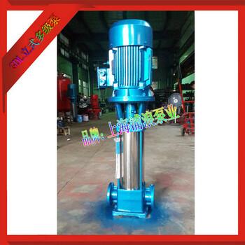 多級泵,GDL立式增壓離心多級泵,立式多級泵,多級離心泵,增壓離心泵