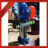 增壓多級泵