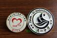 黑龍江制作金屬徽章,黑龍江學校校徽定做,找做金屬胸花廠