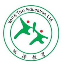 学历提升网络教育选择咏涛教育培训信誉高有保障