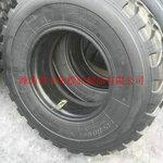 前进335/80R20吊车轮胎越野车轮胎12.5R20