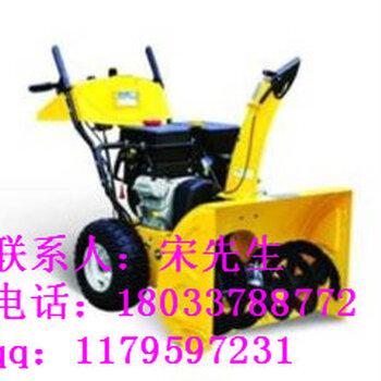 沈阳冀虹扬雪机配件特价批发《小型多功能铲雪车》厂家直销手扶式图片