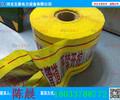 燃气管道警示带标记带