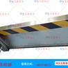 地鐵防水板