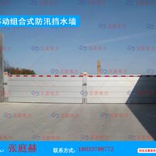 地铁防水板价格、车库地铁防水板、地铁防水板质量图片