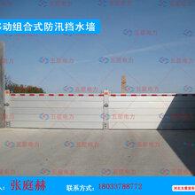 地鐵防水板價格、車庫地鐵防水板、地鐵防水板質量圖片