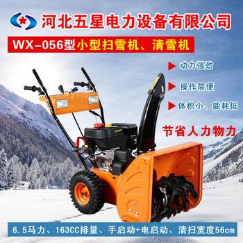 獨家生產國內領先的道路除冰掃雪機_冬季除雪必備神器