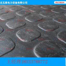 胶绝缘板的价格_绝缘胶板表面光滑-国标绝缘胶板质量图片