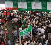 2020上海建筑陶瓷展-2020中國建筑陶瓷展