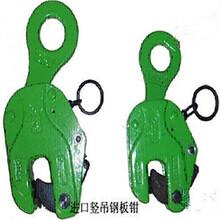 金铭达E型钢板起重钳/进口5T竖吊钳型号/安全可靠的起重钳厂家/