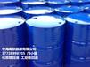 茂名石化3號白油料廠家直銷價格咨詢電話0668-2738802