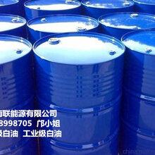 环保溶剂油D40稀释剂金属清洗图片