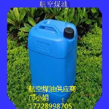 芳烃150号溶剂油中山供应商图片