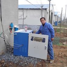 羊舍养殖消毒设备养殖杀菌设备