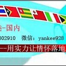 日本药妆彩妆香港进口报关
