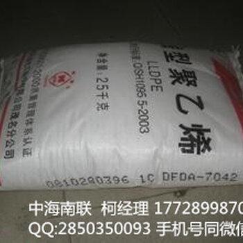 LLDPE7144茂名石化廣東報價