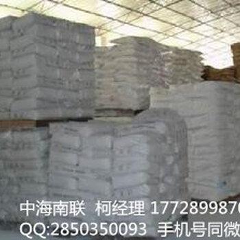 通用塑料PPK7727茂名石化PPK7727