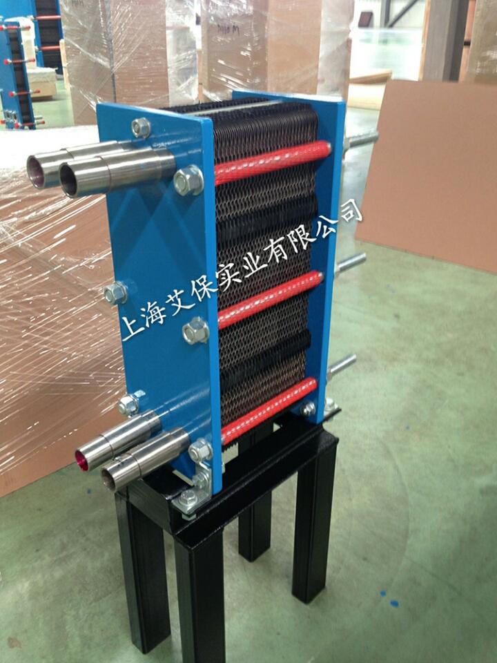 上海艾保生产厂家直销太阳能热水专用板式换热器暖通换热器