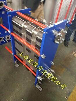 上海艾保板式換熱器廠家專業生產制藥設備口服液制藥換熱器設備