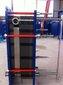 上海艾保板式换热器专业生产船舶辅助设备船舶专用换热器船用热交换器图片