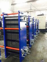 上海艾保厂家直销海洋馆专用板式换热器海水恒温专用换热器钛材可拆板式换热器