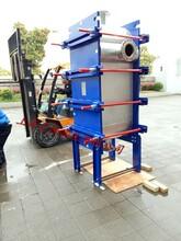 上海艾保厂家专业生产直销动物油加工专用换热器油脂板式换热器设备