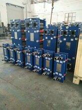 上海艾保厂家直销船舶专用热交换器船舶板式换热器设备