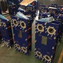 上海艾保厂家自产直销采暖供暖板式换热器大楼采暖专用板式换热器采暖换热机组